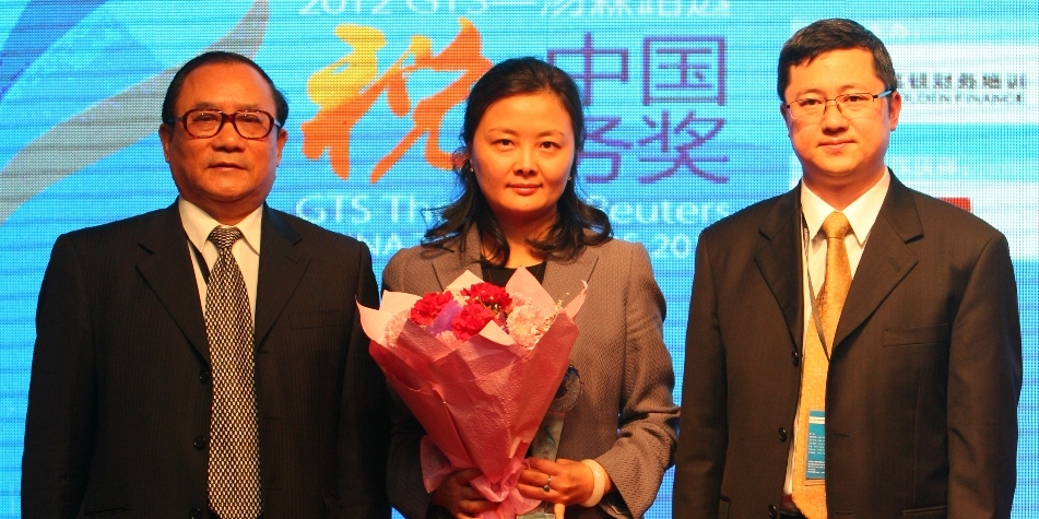 Thomson Reuters and GTS announce winners of China Tax Awards 2012