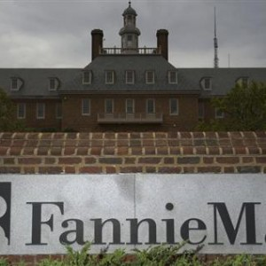 A general view of Fannie Mae headquarters in Washington