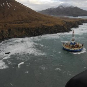 The conical drilling unit Kulluk sits grounded southwest of Kodiak City, Alaska